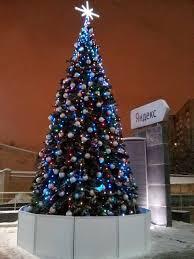 Yandex Christmas Tree