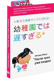 Лучшие книги для развития детей - Топ 9 книг по детскому ...