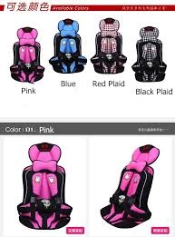 top quality cute baby car seat cover portable infant safety car seat covers toddler baby seat cushion child safety
