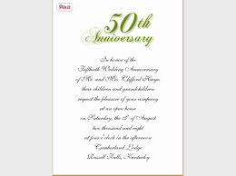 25th wedding anniversary invitation wording credit to firexpress us 25th wedding anniversary invitation wording html