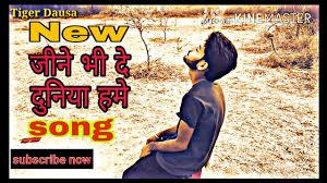 New Very Sad Love Song 2018 New Love Sad Status Sad Love Quotes By Tigerdausa Home Bhi De