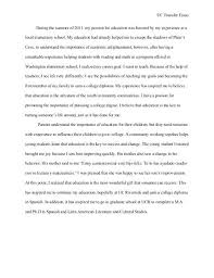 education and experience essay media