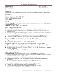 Great Internship Resume Sample For Psychology Contemporary Example
