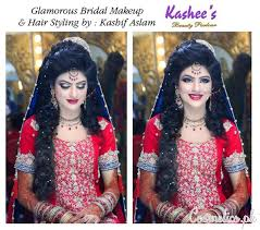 latest bridal makeup by kashee s beauty parlour 2016 barat