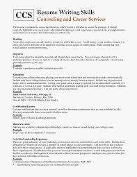 My Free Resume Simple resume templates free Resume Template