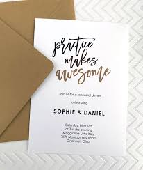 Dinner Invation Practice Makes Awesome Rehearsal Dinner Invitation