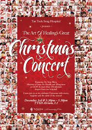 Christmas Concert Poster The Art Of Healings Great Christmas Concert Tan Tock Seng Hospital