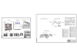 Курсовой проект ЦТП Теплосеть района города Готовые чертежи ЦТП Теплосеть района города