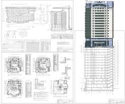 Проекты гостиниц скачать Чертежи РУ Дипломный проект Гостиница 30 х 30 м в г