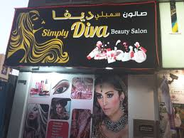 Designing Divas Hair Salon Simply Diva Beauty Salon Beauty Salons In Meena Bazar Al
