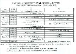 Revision Worksheets (2nd Semester 2017-2018) — Pakistan ...