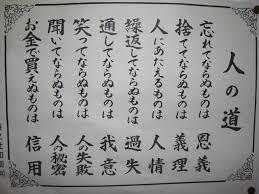 「新選組近藤勇」の画像検索結果