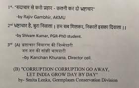 news details award winning essay 1 my vision corruption · award winning essay 2 my vision corruption