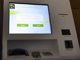 Gulf Vending Machines Adorable Etisalat To Launch 48 SIM Vending Machines GulfNews