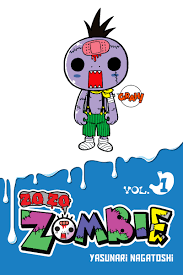 - Comic Polypack Hcf Mini Fest Zombie Halloween net 2018 Zo Bundle Jul180064