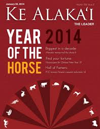 January 30, 2014 Ke Alaka'i Issue by Ke Alaka'i News - issuu