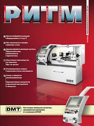 Ritm magazine 5 (29) 2007 by RHYTHM of Machinery - issuu