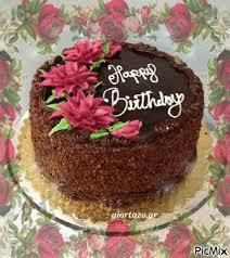 Happy Birthday Bhabhi Cake Gif