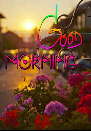 Good Morning Greetings Quotes Good Morning Quotes Morning