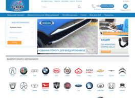 tuning.com.ua at WI. Интернет-магазин запчастей для тюнинга ...