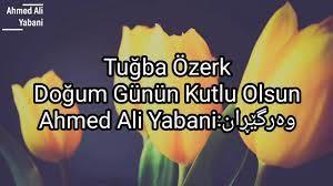 Tuğba Özerk Doğum günün kutlu olsun zhernusi kurdi sorani - YouTube