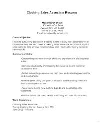 Skills For Retail Associate Retail Store Associate Resume Airexpresscarrier Com