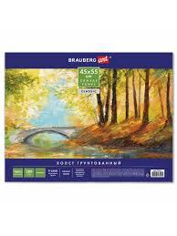 """<b>Холст на картоне</b> """"Classic"""", 45х55 см, грунтованный <b>Brauberg</b> ..."""