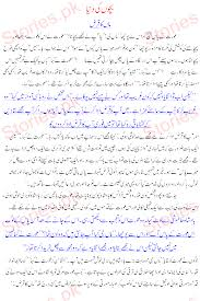 college level argumentative essay topics im not scared essay road signs road safety and traffic signals information ilm com pk
