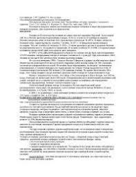 Правила поведения при взрывах реферат по безопасности  Правила поведения при взрывах реферат по безопасности жизнедеятельности скачать бесплатно возгорания детонация огнетушитель смеси пожары вещества