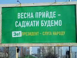 """Украинцев призывают приходить на судебные заседания по делам Майдана, чтобы """"не допустить безнаказанности"""" - Цензор.НЕТ 1509"""