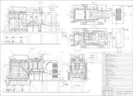 Учебные проекты котельных котельные агрегаты курсовые и  Курсовая работа Поверочно конструктивный расчет котельного агрегата ДКВР 20 13
