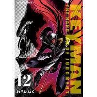 Read reviews on the manga keyman: Warai Naku Manga Show All Stock Buy Japanese Manga