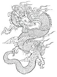 Free Printable Dragon Coloring Pages Dragon Coloring Page Dragon