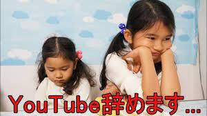 ひまわり チャンネル の youtube