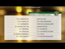 Von den 64 teilnehmern für den auftakt vom 11. Dfb Pokal Auslosung 2 Runde 15 16 Youtube