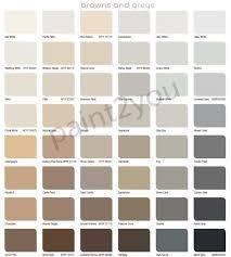 Brown Colour Chart Dulux Dulux All Color Solution