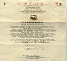 dr a ramachandrans diabetes hospitals letter of appreciation to dr a r