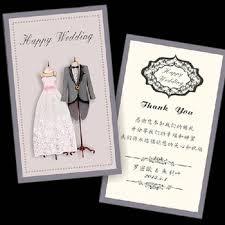 Unique English Design Wedding Invitation Card Buy English Wedding Invitation Card Wedding Card Design Unique Wedding Invitation Card Product On