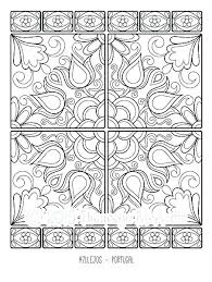 Islamic Art Coloring Book Also Is Colouring E New Coloring For
