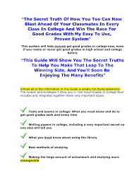 How To Make Good Grades How To Get Good Grades In College Now