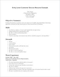 Bartender Resume Example Extraordinary Sample Bartending Resume With No Experience Bartender Dewdrops