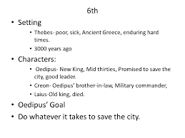 oedipus questions in what city does the play take place ppt  3 do