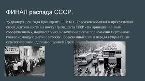 Действия России в Азовском море - очередная попытка дестабилизировать Украину, - Госдеп США - Цензор.НЕТ 4659