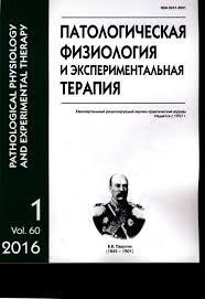 Журналы Входит в Перечень российских рецензируемых научных журналов в которых должны быть опубликованы основные научные результаты диссертаций на соискание ученых