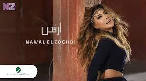 Nawal El Zoghbi … Orkoss - Video Clip 2021 | نوال الزغبي … أرقص - فيديو  كليب - YouTube