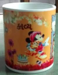mugs d d special gifts photos gandhinagar gandhinagar gujarat wooden gift dealers