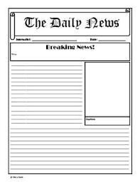 Breaking News Newspaper Template Newspaper Article