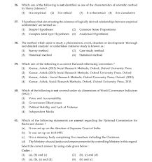 being funny is tough public administration essay essay on public administration 880 words