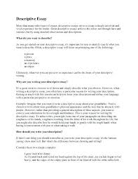 example of a descriptive essay about a place examples of a  example