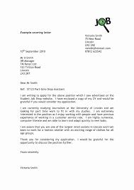 Applying For Internal Position Cover Letter For Internal Position Example Luxury Example A Cover